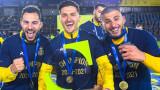 Едисон Йорданов няма да играе в Славия