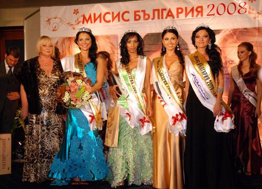 """Четирите победителки в конкурса """"Мисис България"""" са брюнетки"""
