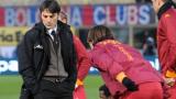 Енцо Монтела: Мачът с Фиорентина е по-важен от този с Лацио