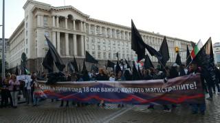 Цяла нощ продължи протестът на майките на деца с увреждания в столицата