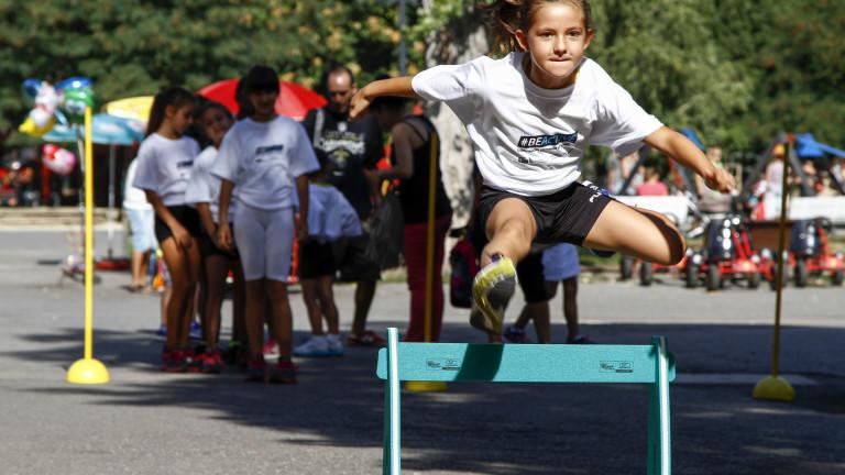 Министерство на младежта и спорта (ММС) организира