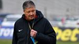 Любослав Пенев с договор в ЦСКА до лятото на 2022 година