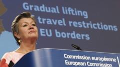Брюксел изложи планове за отваряне на границите на ЕС