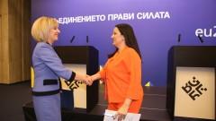Манолова иска ОЛАФ за двойния стандарт при храните