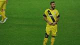 Лудогорец се разминава с голмайстора на израелското първенство