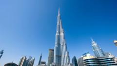 Най-високата сграда в света Burj Khalifa се превърна в благотворителен център в Дубай