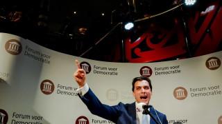 Управляващата коалиция в Холандия изгуби мнозинството си в Сената