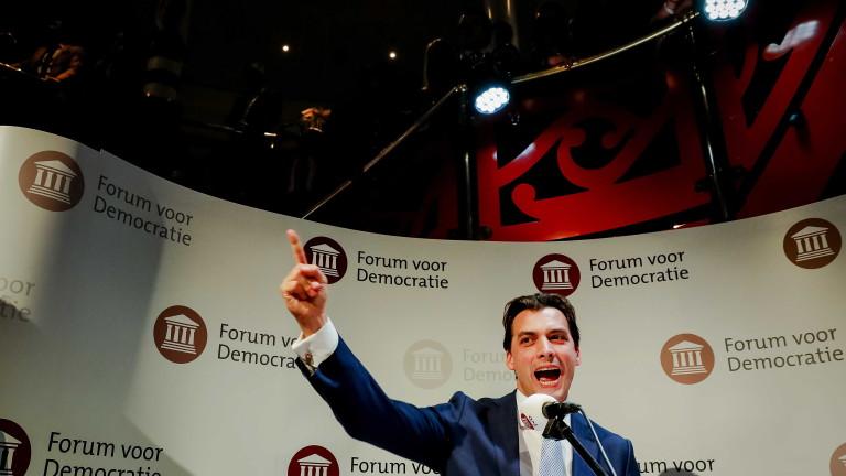 Управляващата в Холандия дясноцентристка коалиция се очаква да изгуби мнозинството