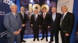 Обща кандидатура от Южна Америка ще ни конкурира за Мондиал 2030