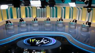 Икономиката скара кандидатите за президент на Иран в първия дебат