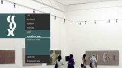 """""""Без дистанция"""" е изложбата, която се открива утре"""