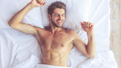 Защо мъжете да спят голи