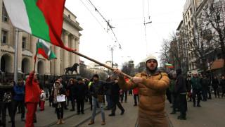 Протест в столицата подкрепи д-р Димитров