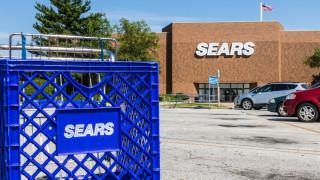 Без спасение за Sears: веригата се запътва към ликвидация