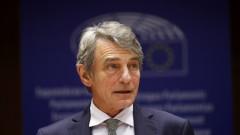 Сасоли: ЕП трябва да предприеме  мерки, независимо дали има сделка за Брекзит