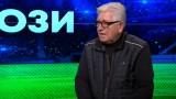 """Георги Велинов гост в предаването """"Топ прогнози"""""""
