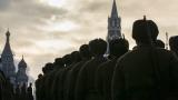 Джеймстаун: Москва режисира конфликт между София и Киев, за да впримчи Украйна