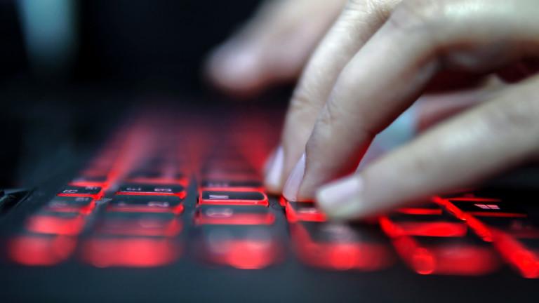 НАП, ДАНС, МВР проверяват евентуална хакерска атака