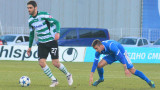 Даниел Димов: Локомотив ни даде голям отпор