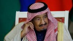 Кралят на Саудитска Арабия Салман приет в болница
