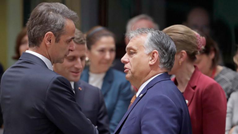 """Премиерът на Гърция обвини Унгария в """"авторитарен опортюнизъм"""""""