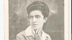 Улици на историята: Мара Бунева - едно име с кървава следа в македонската история