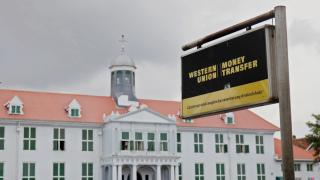 Western Union започва тестове с криптовалута