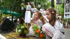 Празникът на билките, слънцето и водата в Старозагорски бани