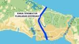Турция разкри маршрута на мегапроекта Канал Истанбул