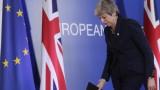 Мей заявила, че подава оставка, ако евроскептиците подкрепят сделката й за Брекзит