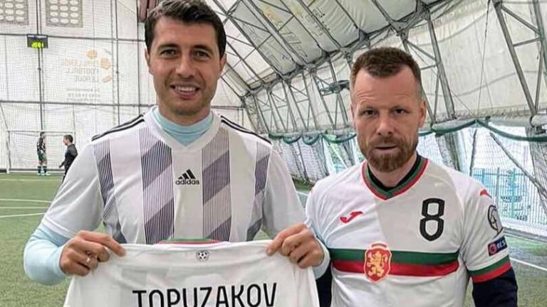 Часове преди старта на Евро 2020 футболният отбор на Министерството