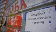 Фандъкова се срещна с градския прокурор заради площадката в кв. Гео Милев