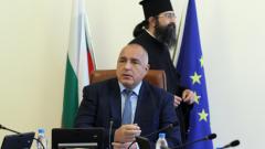 Игуменът на Бачковския манастир поканен на заседанието на МС