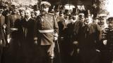 НИМ показва Манифеста, с който Фердинанд обявява Независимостта на България