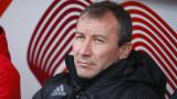Стамен Белчев: Победата преди дербито беше много важна