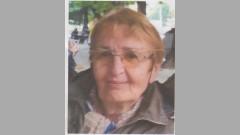 Столичната полиция издирва 74-годишна жена