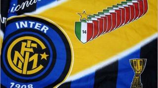 Интер - шампион на Италия за сезона 2005/06