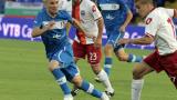 Левски и Сараево зоват: Уважавайте футбола