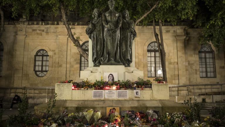 Повдигнаха обвинения срещу трима за убийството на малтийския журналист