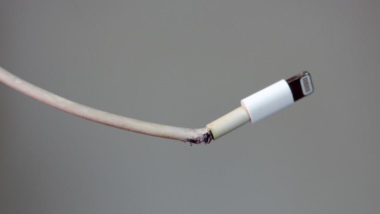 Lightning кабелът, с който с удоволствие бихме се разделили