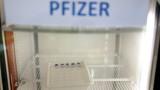 Pfizer тества COVID ваксини на деца