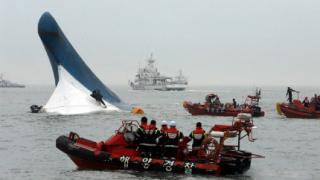 Кораб с над 450 души на борда потъна край Южна Корея
