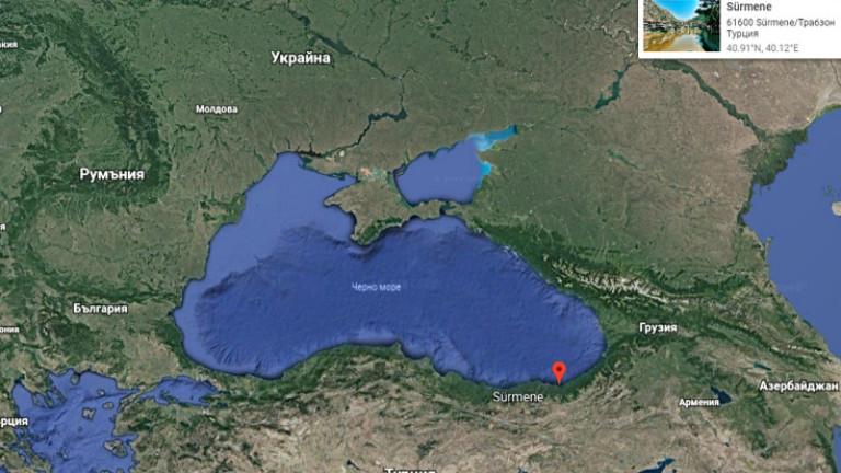 Турция изгражда нова военноморска база на източното крайбрежие на Черно