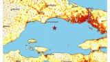 Силно земетресение удари край Истанбул
