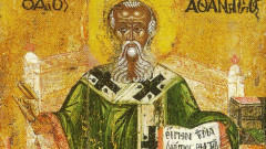 Почитаме свети Атанасий