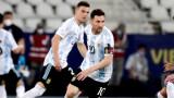 Меси подобри голов рекорд, но Аржентина тръгна с равенство на Копа Америка