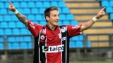 Още един бразилски футболист в състава на Ботев