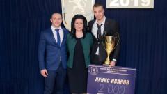 Кикбоксът е номер 1 на Община Козлодуй за 2019 година