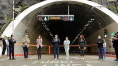 Колумбия официално откри най-дългия тунел в Южна Америка