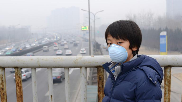 Въздухът в градовете в Китай е до 12 пъти по-мръсен от допустимото.